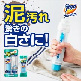 Attack Pro EX soap