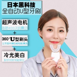 Automatic U-type electric whitening toothbrush