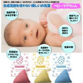 Baby Mag-chan