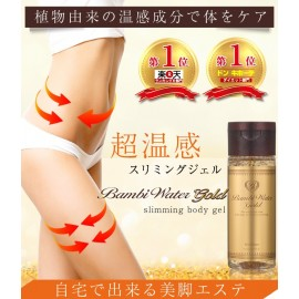 Bambi water gold Slimming Gel