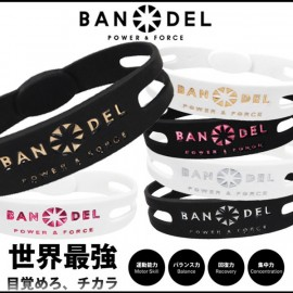 Bandel bracelet regular
