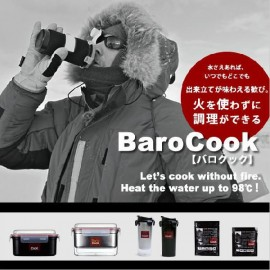 Barocook Flameless Cooking System