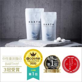 BARTH Neutral bicarbonate bath salt