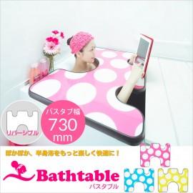 Bathtable