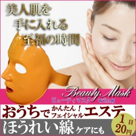 Beauty Facial Mask Wing