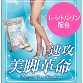 Beauty Leg revolution