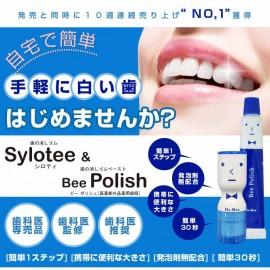 BeeBrand Sylotee & Polish