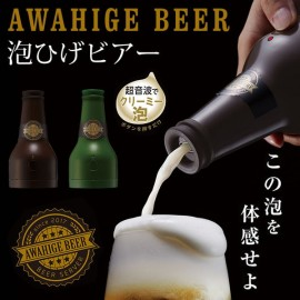 Beer Server Awahige Beer