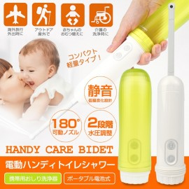 Belle Poque  Handy Care Bidet