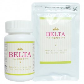 Belta folic acid supplicant