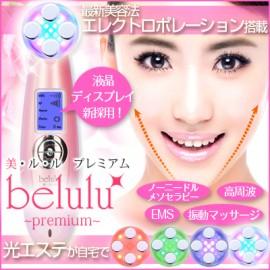 Belulu Premium