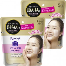 Biore moisture cotton pack