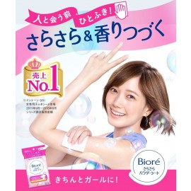 Biore sarasara powder sheet portable