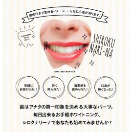 Brabianca Shiroku Nari Na Tooth Whitening
