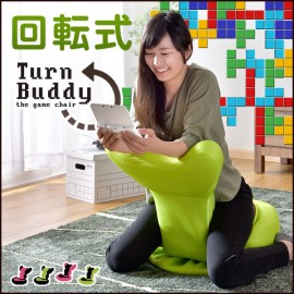 Buddy Game Chair