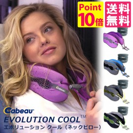 Cabeau Evolution Cool Pillow