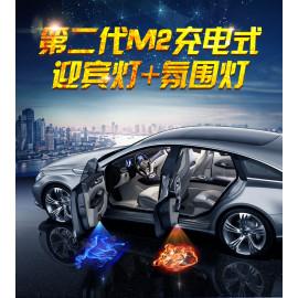 Car Door Anti-Collision Warning Light