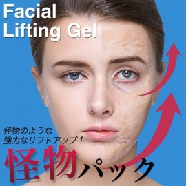 CareCella - Facial Lifting gel pack