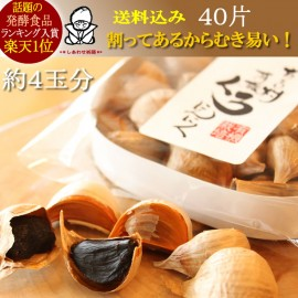 Chikuri Organic black garlic