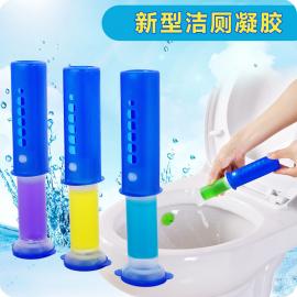 Clean-n-Fresh Toilet Gun Gel