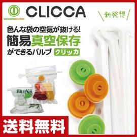CLICCA vacuum cooking kit