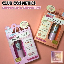 Club Suppin Natural Cosmetics