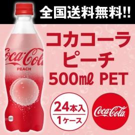 Coca-Cola Peach