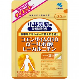 Coenzyme Q 10 Diet Support