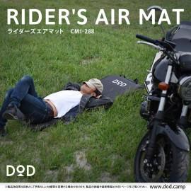 COMFORT AIR MAT