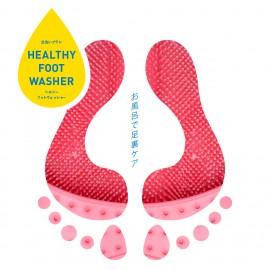 Daimei Healthy Footwasher
