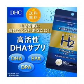 DHC Super H2 Omega 3