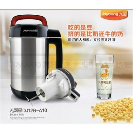 Donlim Soybean Milk Maker