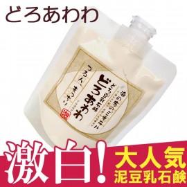 Doroawawa Mud Soy Milk Soap