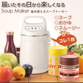 Doshisha Minish Soup Maker