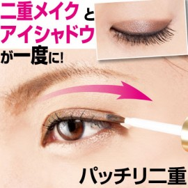 Double eyelid Bright Film Color