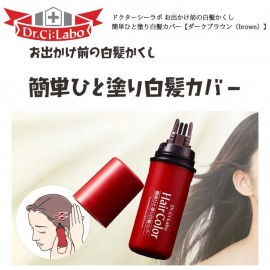 Dr. Ci Labo Hair Color