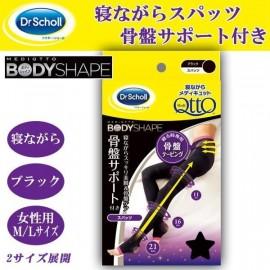 Dr.Scholl MediQtto Sleeping body shape stocking