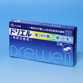 Drewell - Sleep aid