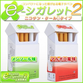 e-Health Cigarette 2