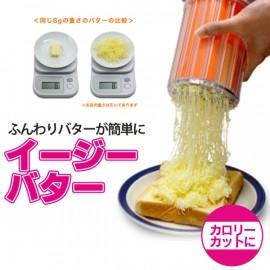 Easy butter former