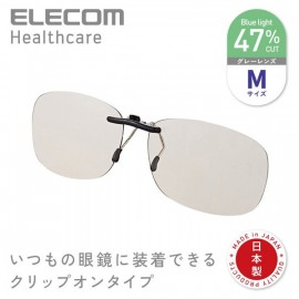 ELECOM Computer clip on Glasses