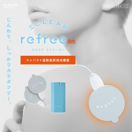 ELECOM Ecria Refree Thermal Low Frequency Therapy Equipment