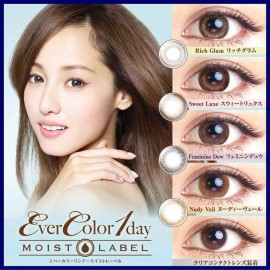 Ever Color 1day Colored Contact Lens