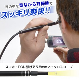 Exhilarating USB earscope with Ear cleaning