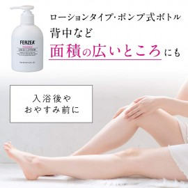 Ferzea DX20 Lotion