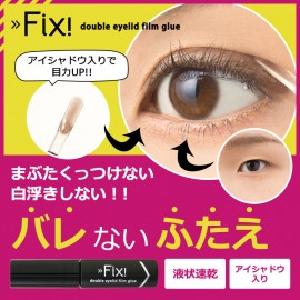 Fix - double eyelid film glue