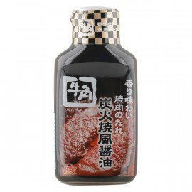 Food Label - Beef horn soy sauce