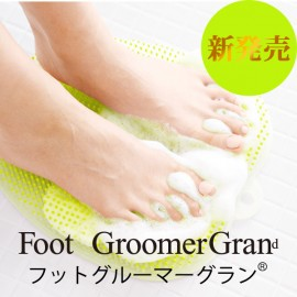 Foot groomer Grand