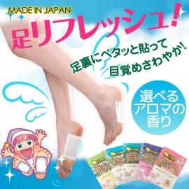 Foot Raclyzm Aroma sap sheet