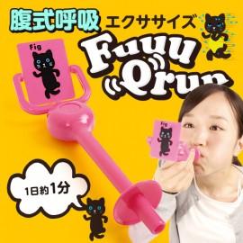 Fuuu Qrun breathing exercise
